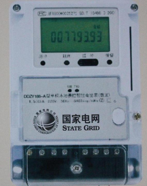 巧用电度表及智能电度表偷电原理